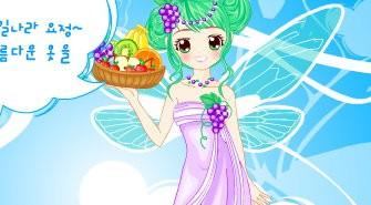 Flower and Little Princess Dress Up