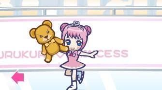 Kurukuru Princess