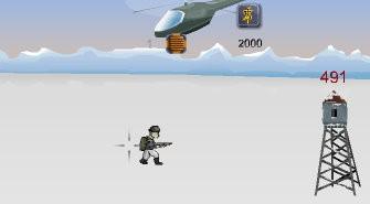 Art of War DX