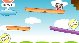 Wanco Slide
