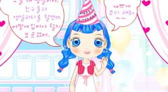 Birthday Party Otiphigi